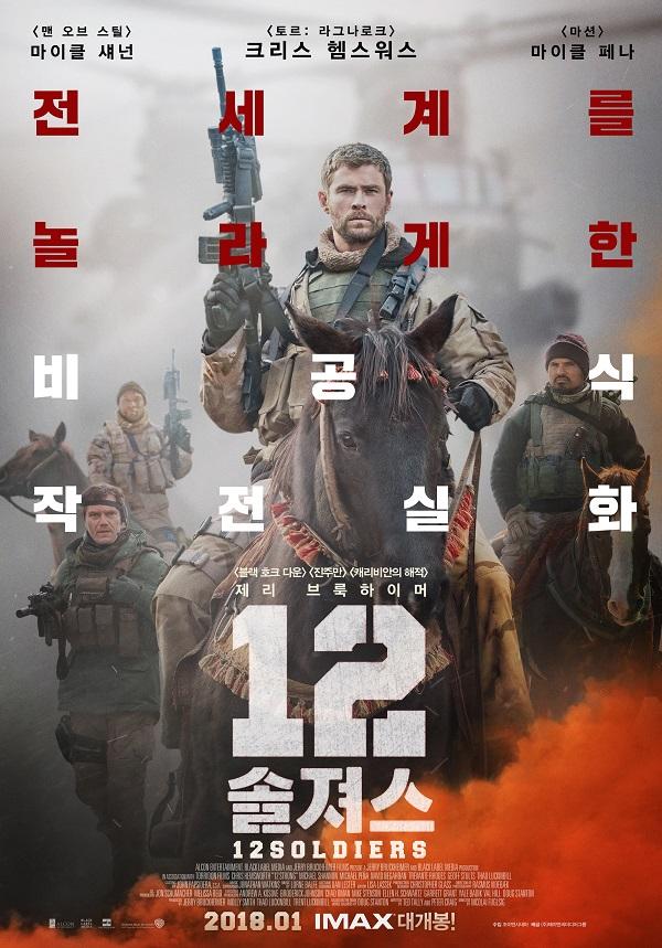 movie_imageCAYDYMQZ.jpg