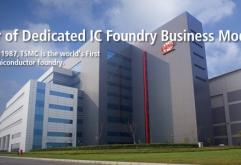 대만 TSMC는 2일, 전세계 파운드리 시장 독보적 1위 TSMC를 창설한 모리스 창이 2018년 6월 주주 총회를 마지막으로 은퇴한다고 발표했다. 모리스 창은 현재의 TSMC를 만든 장본인으로 파운드리계의 인텔로 불...
