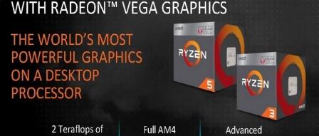 AMD 레이븐릿지, 라이젠5 2400G/라이젠3 2200G 출시 by 아키텍트