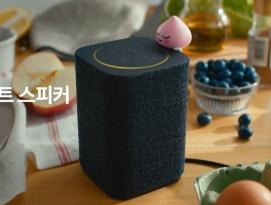 """카카오 인공지능 스피커, """"카카오 미니"""" 소개 by RAPTER"""