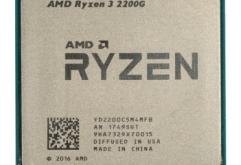 AMD가 새롭게 발표한 라이젠 CPU + 베가 GPU로 구성된 레이븐릿지 벤치마크 입니다.    라이젠5 2400G  SocketAM4 CPU Cores / Threads4 / 8 CPU Base/Boost Frequency (GHz) 3.6 / 3.9 iGPU CUs11 (704 ALUs) 170...