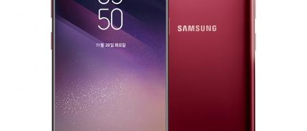 삼성전자, '갤럭시 S8' 버건디 레드 신규 출시 by RAPTER