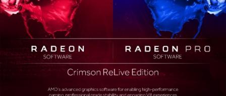AMD 라데온 소프트웨어 크림슨 리라이브 공개 (ReLive) by 아키텍트
