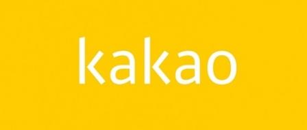카카오 2분기 실적 발표, 분기 최대 매출 기록 by RAPTER