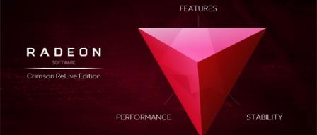 AMD 라데온 소프트웨어 크림슨 ReLive 에디션 테스트 by 아키텍트
