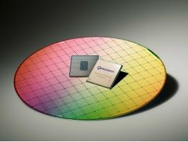 퀄컴, 서버 시장 타겟 48코어 Centriq 2400 칩 발표 by 아키텍트