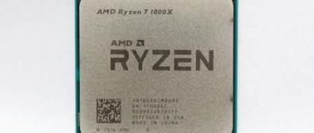 AMD CPU 보안 취약점 패치 제공 시작 (스펙터/멜트다운) by 아키텍트
