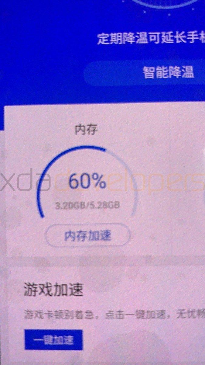pixel_4_ram_leak.jpg
