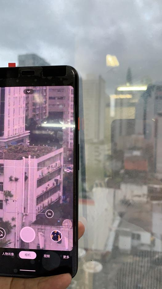 pixel_4_camera_zoom_leak.jpg