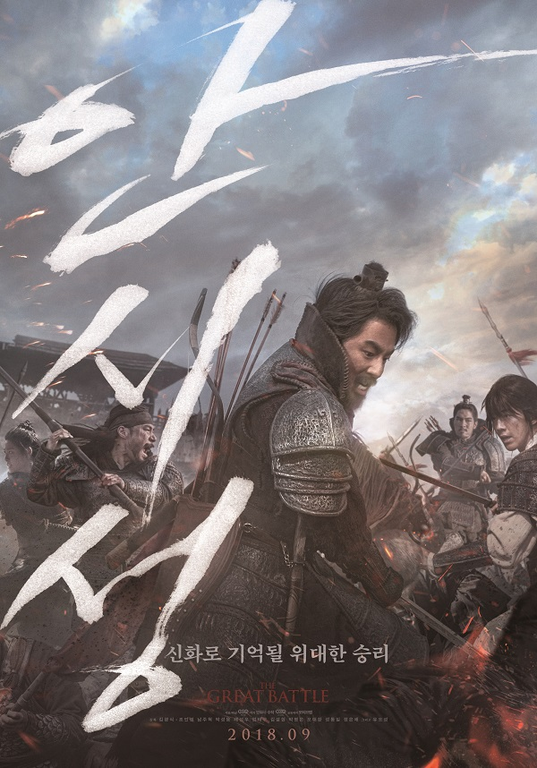 movie_image9HH8ZBCC.jpg