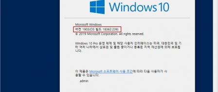 Windows 10, 누적 업데이트 수동으로 한번에 설치하는 방법 by 파시스트
