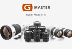 국내 미러리스 카메라 시장에서 8년 연속 1위1를 기록하고 있는 소니코리아가 프리미엄 G Master(G 마스터) 렌즈 시리즈의 신제품으로 풀프레임 미러리스를 위한 135mm 망원 단렌즈 SEL135F18GM(FE 135mm F1.8 GM)...