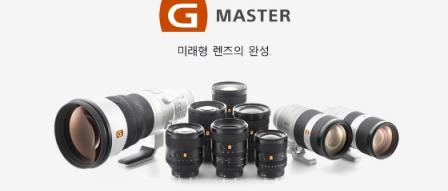 소니, 풀프레임 미러리스용 135mm 망원 단렌즈 'SEL135F18GM' 출시 by RAPTER