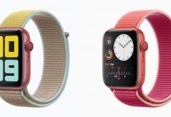 프랑스의 WatchGeneration이 향후 수 개월 내에 Apple Watch Series 5에 새로운 색(PRODUCT)RED모델이 추가 될 수 있다고보도했습니다.    (PRODUCT) RED 모델이 추가되는 것은 Apple Watch Series 5의 알루미늄 ...
