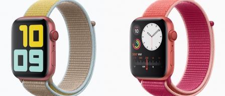 Apple Watch Series 5, RED 모델이 추가된다는 소문 by 프로페셔널