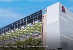 전세계 1위 반도체 파운드리 기업 TSMC가7nm 공정으로 제작 된 10억 번째 칩을 출하했다고 발표했다. 이 다이가 하나의 큰 직사각형 웨이퍼로 결합되면 13개의 뉴욕시 블록을 덮을 크기다.    TSMC의 7nm 공정은...