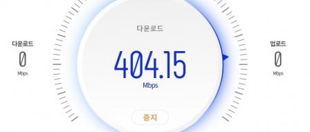 자신이 사용중인 인터넷 속도 측정 방법(KT/LG/SK) by 파시스트