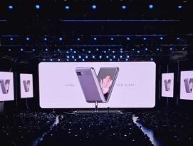 삼성 갤럭시 언팩 2020에서 '갤럭시 S20'과 '갤럭시 Z 플립' 공개! by 파시스트