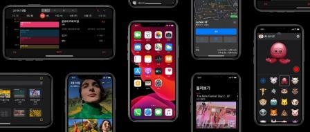 애플 IOS 13 정식 업데이트, 다크모드 및 다양한 기능 개선 by 프로페셔널