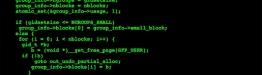 해킹, 보이지 않는 위협 by 파시스트