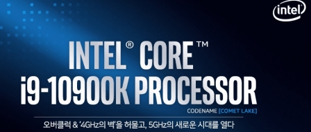 CPU 황제 i9 10900K OC vs AMD Ryzen 9 3950X OC by 프로페셔널