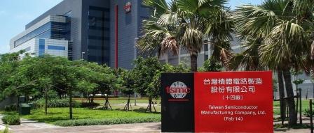 TSMC, 최신 3nm 공장 완공, 2022년 양산 시작 by 아키텍트