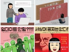 개인정보를 보호하는 최소한의 기본 원칙 by 파시스트