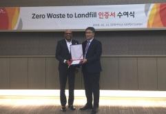 SK하이닉스가 국내기업 중 최초이자 세계에서 14번째로 폐기물 매립 제로(Zero Waste to Landfill) 인증 등급을 획득했다고 19일(화) 밝혔다. 이번에 획득한 등급은 실버*(Silver) 등급으로 이천, 청주캠퍼스가 ...