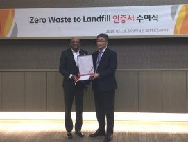 SK하이닉스, 국내기업 최초 폐기물 매립 제로(Zero) 인증 획득 by RAPTER