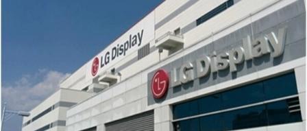 480Hz 게임 패널을 개발중인 LG 디스플레이와 AU Optronics by 파시스트