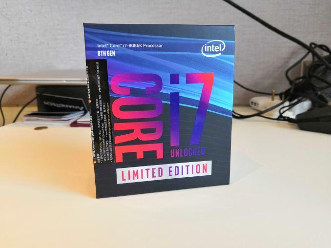 인텔 Core i7-8086K 벤치마크