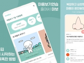 코로나19로 변화하는 일상생활에 도움이 되는 앱을 소개합니다! by 파시스트
