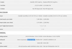 인텔 코어 i3 - 8121U는 공개 된 첫 번째 캐논레이크 프로세서로우리는 또 다른 10나노 칩의 존재를 알게 되었다. 인텔 코어 M3 8114Y는 그 이름에서 알 수 있듯이 저전력 캐논레이크-Y 제품군에 속하며 1.5GHz의...