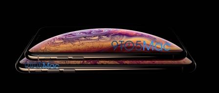 애플의 신형 아이폰 6.5인치 모델은 iPhone Xs Max ? by 프로페셔널