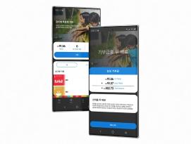 다 함께 참여해요, 새 단장한 '삼성 Global Goals' 앱 by 파시스트