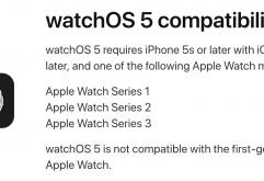 전 세계 스마트워치 시장에서 나홀로 성공한 애플이 최신 watchOS 5를 발표했는데 watchOS 5는 초대 Apple Watch를 지원하지 않는 것이 확인됐다.    watchOS 5는 Apple Watch Series 1 이후 모델에 대응하여...
