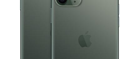 """애플, 독보적인 A13 바이오닉과 트리플 카메라 탑재 """"아이폰11"""" 발표 by 프로페셔널"""