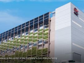 위대한 TSMC, 10억 번째 7nm 반도체 칩 출하 발표 by 아키텍트