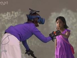 VR 휴먼다큐멘터리) 가상현실로 세상을 떠난 딸과 만나다 by 아키텍트