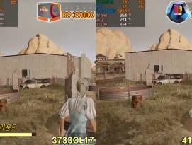 인텔 Core i9 9900KS vs. AMD 라이젠 9 3900X 인 게임 성능 by 프로페셔널