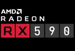 AMD가 최신 AAA 및eSports, 가상 현실(Virtual Reality)을 타겟으로 하는 새로운 라데온 RX 590을 발표했다.    AMD Radeon RX 590은기존 폴라리스(Polaris) 아키텍처를 12나노로설계하여 기존 AMD Radeon RX ...