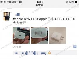 차기 아이폰(iPhone 9) 시리즈에 포함되는 USB-C 어댑터? by 아키텍트
