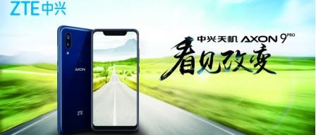 ZTE 신형 플래그십 AXON 9 PRO 예고, 아이폰X 커스텀? by 아키텍트