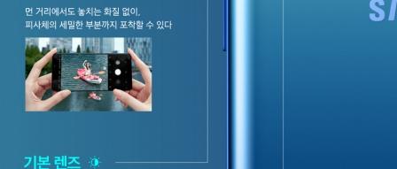 [인포그래픽] 갤럭시 A9의 세계 최초 후면 쿼드 카메라 탐구 by RAPTER