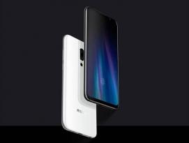 Meizu, 세계 최박/경량 스마트폰 16th 시리즈 발표 by 아키텍트