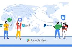 구글플레이와 구글플레이 결제시스템을 소개합니다구글플레이는 앱의 개발, 배포, 구매에 이르는 전 과정을 지원하는 통합 인프라이며, 구글플레이 결제시스템은 소비자의 안전과 편의를 담보하는 핵심 도구입니다 ...