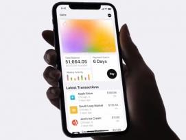 Apple Pay 크레딧 카드 기능 애플 카드(Apple Card) 발표 by 프로페셔널